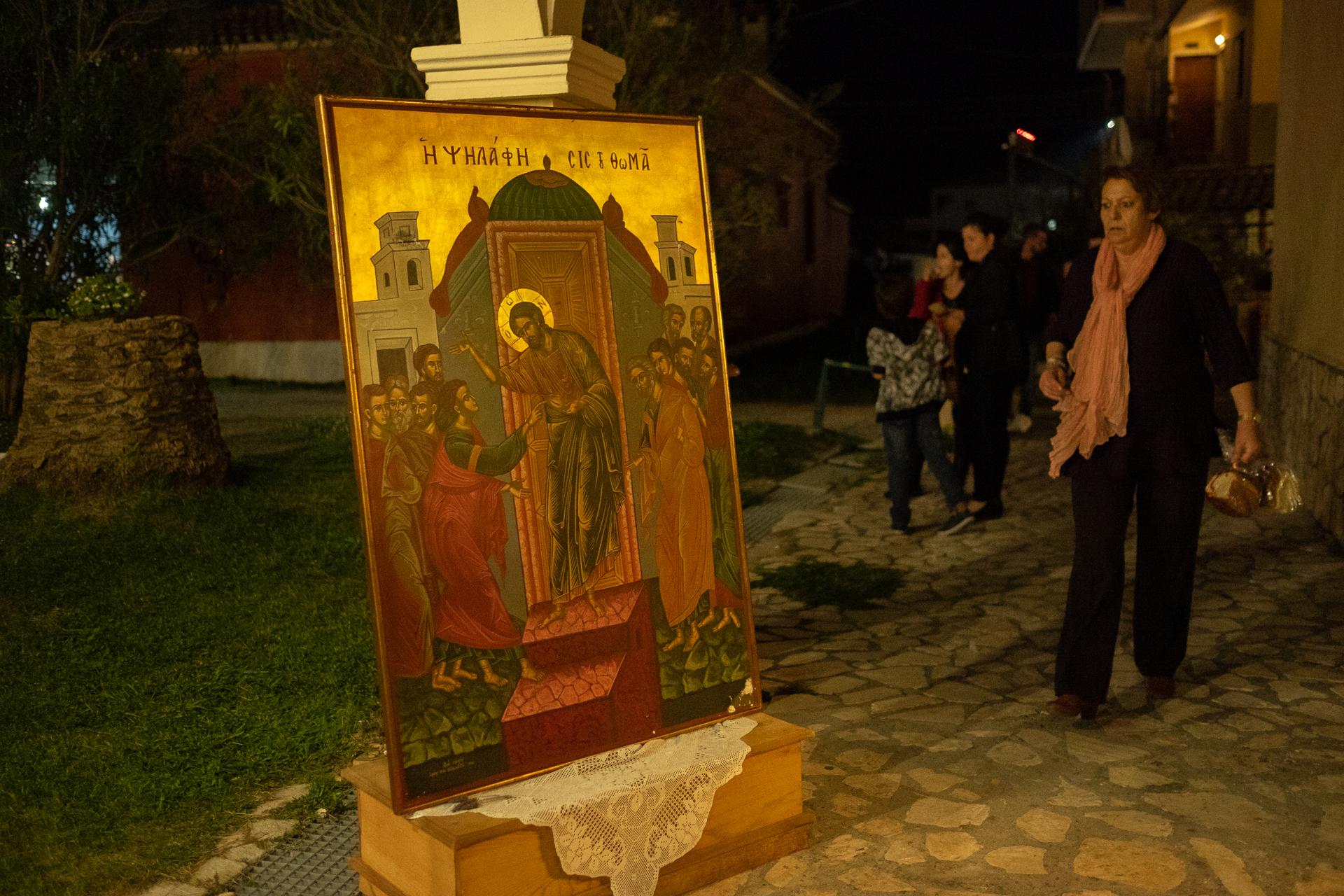 święto Korfu